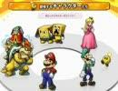 マリオ&ルイージRPG3!!! ボス戦BGM
