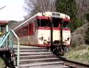 【JR東日本】山田線大志田駅・詰め合わせ動画