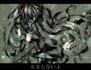 【初音ミクオリジナル】end of sorrow