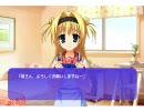 【天神乱漫】 カウントダウンFLASH 57日前 【ゆずソフト】