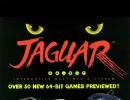 AVGNがATARI Jaguarを遊ぶ(前編)(Ep65)