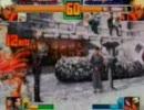 KOF2001 コンボムービー スクライド編