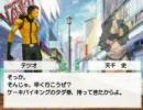 【MUGEN】 MUGEN STORIES INFINITY 第48話EXパート