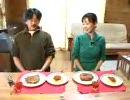 【FF】植松伸夫の手打ちパスタ&スモークチキン 5/6