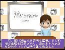日本人がゆとり教育実施中に、在日韓国人は勉学に励む
