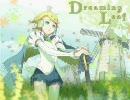 【ニコカラ】Dreaming Leaf【鏡音リン】
