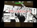 【ディアボロの大冒険】 縛りプレイ 作戦「みんながんばれ」 Part5