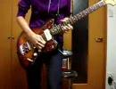 ★キョンの妹★ ギター 弾いてみた