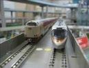 鉄道模型 ライブリー・スペース和でのJR四国とJR西日本のNゲージ走行動画