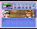 【パワプロ98開幕版】 サクセス プレイ動画 part3 (1年10月~1年2月)
