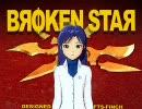 【Broken】春閣下のロシア再統一作戦_第4話【Star】