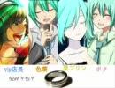 合唱:from Y to Y 女声[4人の歌姫達]