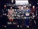 阿部さ・・・ん((((;゚Д゚))))