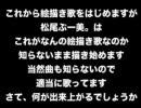 松尾ぷー美。の シュール&シュール 001  http://gottami...