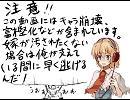 【富樫】ヒャッハー!東方4コマだー!6個目【ものすごく白い】