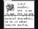 ポケモン全く知らない俺がポケモン(黄)を初プレイ実況 part6