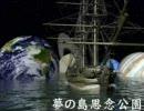 【作業用】平沢進メドレー【BGM】