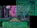 ガラハドがhageつつ世界樹の迷宮2の実況(その104)(1/2)