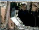 GoogleEarthで北朝鮮を視察してみた