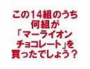 日本人が海外で2万円以上もお土産チョコレートを買う理由