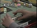 【本編】麻雀デラックスアンコール  第4回モンド21杯 #26 2...