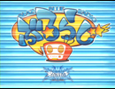 """BLAZBLUE(ブレイブルー)公式WEBラジオ """"ぶるらじ"""" 第1回 ~ぶるらじ・THE・ハードコア~"""