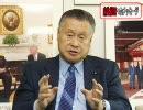 麻生総理へのメッセージ