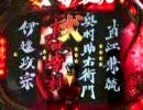 【パチンコ】 花の慶次 43連勝!!