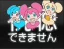 smooooch・∀・ オルゴール風アレンジ