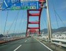 阪神高速道路5号湾岸線~ハーバーハイウェイ