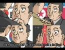 【MAD】違法献金ニシマツセブン【替え歌】