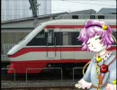 少女りょうもう~3rd train