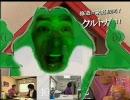 【松岡修造】でっていう修造 ボス戦【ヨッシーアイランド】 thumbnail