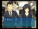 アマガミ 七咲逢 図書室で見せつける thumbnail