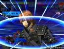 【MUGEN】主人公連合vsボス連合対抗多人数チームトーナメントPart.61 thumbnail