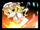 Azure&Sands Genocide domination(高音質)