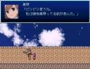 【RPGツクール2003】ゲームは1日30分までのRPG_14節