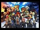 Kingdom Hearts 「Simple and Clean」