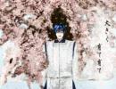 【♀で】玄冬桜を原キーで歌ってみたけど【ちょっと厳しかった】
