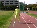 イエ郎がおタコ体操踊ってみた。