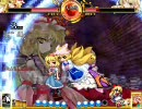【交流戦】紫(うp主)vsアリス 090411【成長記録】