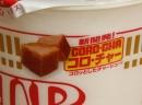 【発売前レビュー速報】日清『カップヌードル』の『コロ・チャー』はヤバい美味さ!