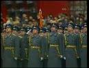 第79位:ソ連軍パレード1987 5/9
