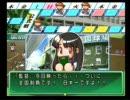 パワプロ14  栄冠ナイン編 甲子園決勝(ゲーム音声なし)