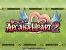 【PS2版】すっごい!アルカナハート2/対戦動画