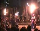 【ファイヤーダンス】火付盗賊 2008 大須大道町人祭【ベリーダンス】