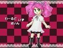 【UTAU】春歌ナナさんでワールドイズマイ