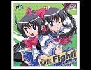 小鳩ヶ丘高校女子ぐろ~部サウンドトラック「On Fight!」