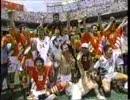 1994米国W杯準々決勝ドイツVSブルガリア