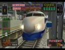 【Win版】電車でGO!山陽新幹線編 プレ